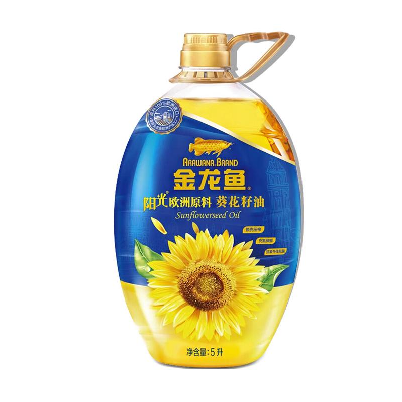 金龍魚 陽光葵花籽油5L