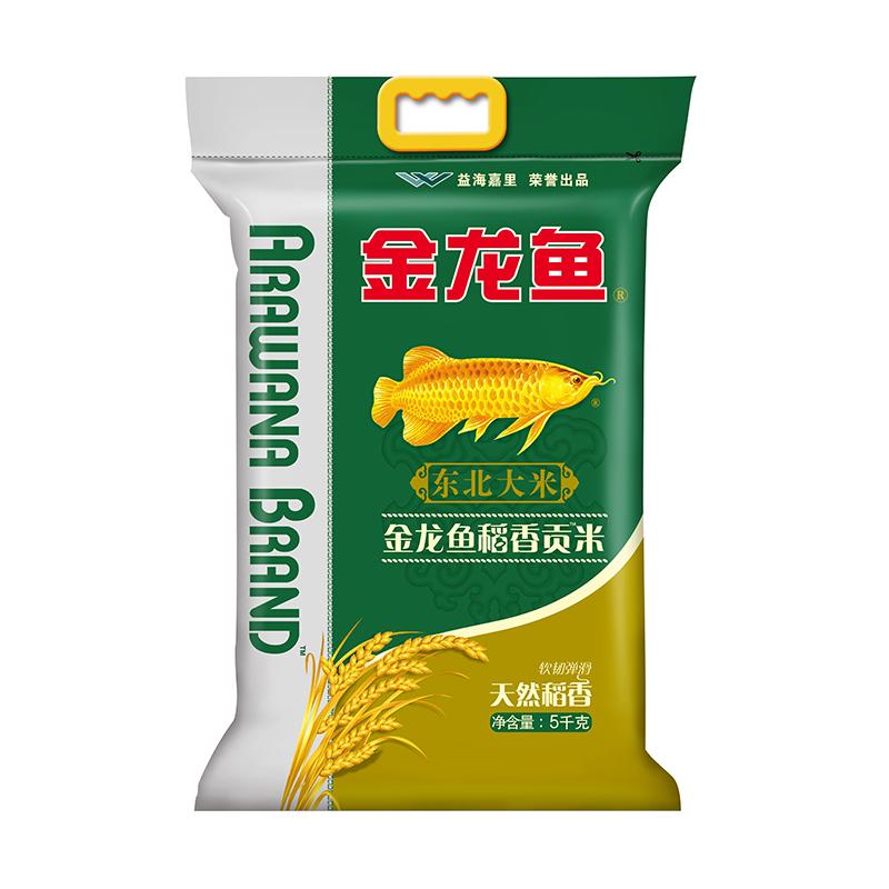 金龍魚稻花香五常大米稻花香米5kg