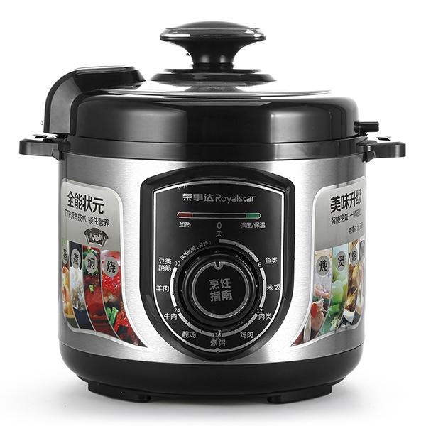 九阳电压力煲y-50c16