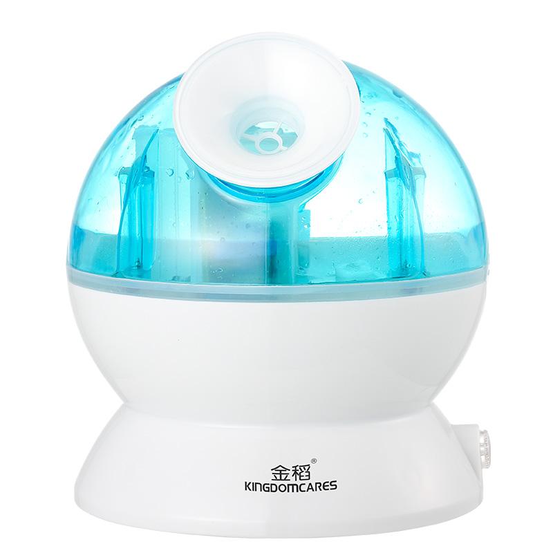 金稻KD-23316蒸脸器美容仪家用补水喷雾仪器携带脸部加湿器冷喷机