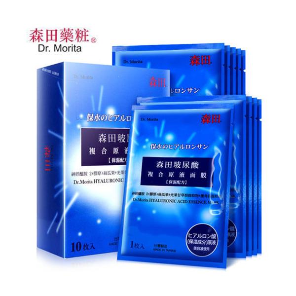 森田藥妝(Dr.Morita) 玻尿酸復合原液 面膜 10片/盒