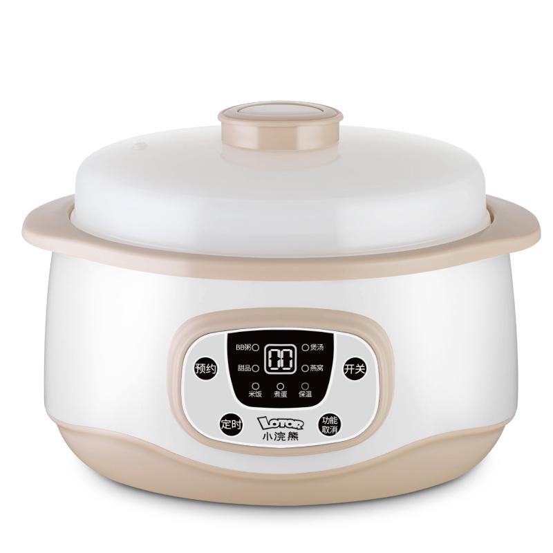 小浣熊電子燉寶寶煮粥鍋隔水電燉