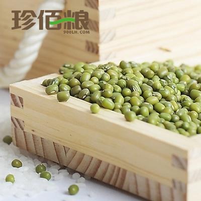 珍佰糧優選綠豆500g