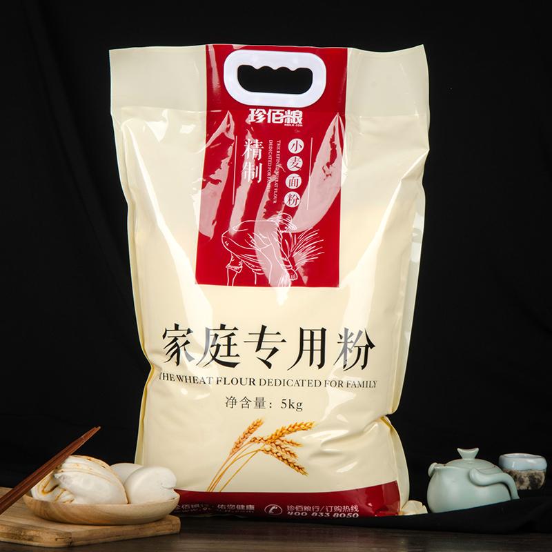 珍佰粮家庭专用小麦粉5kg