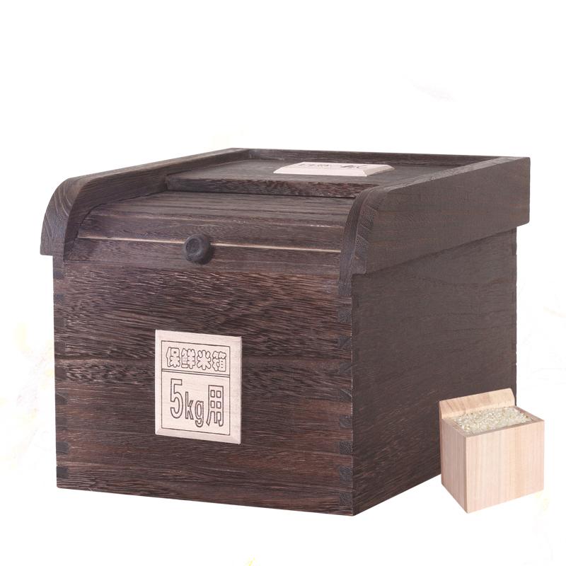 自然之風桐木保鮮米箱5kg用