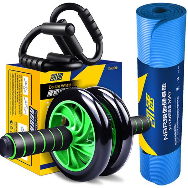 凱速 兩輪健腹輪俯臥撐支架瑜伽墊健身器材套裝(健腹輪+俯臥撐+NBR瑜伽墊10mm藍色)