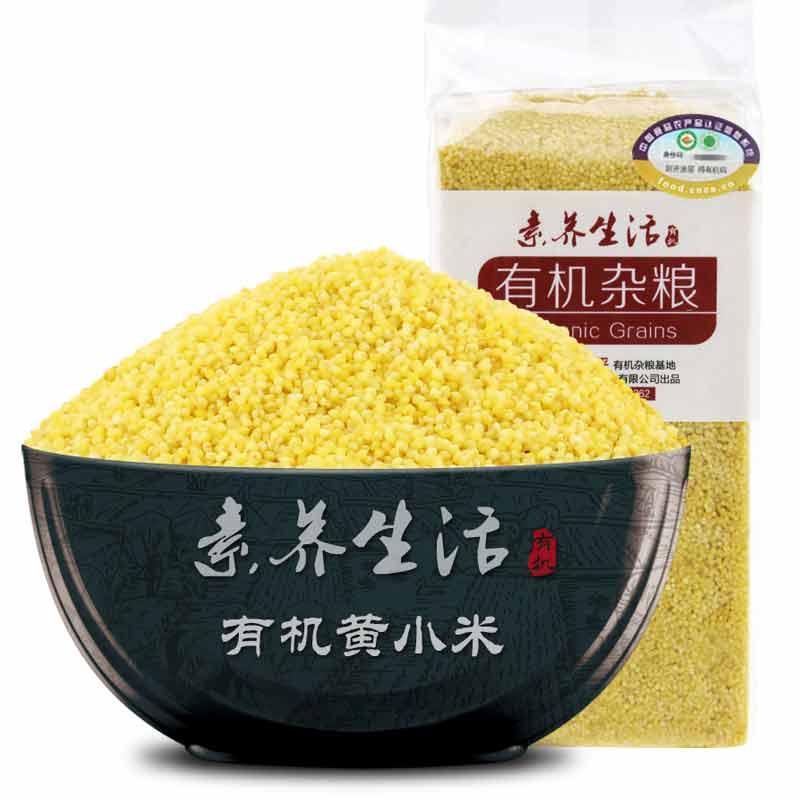 素养生活  有机黄小米  500g/袋   五谷杂粮