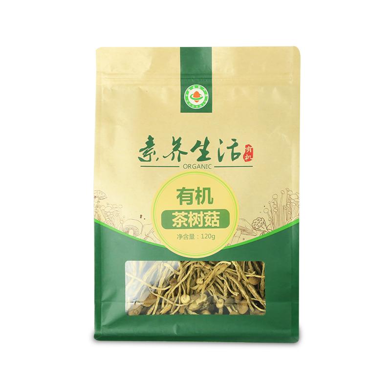 素养生活有机茶树菇120g/袋