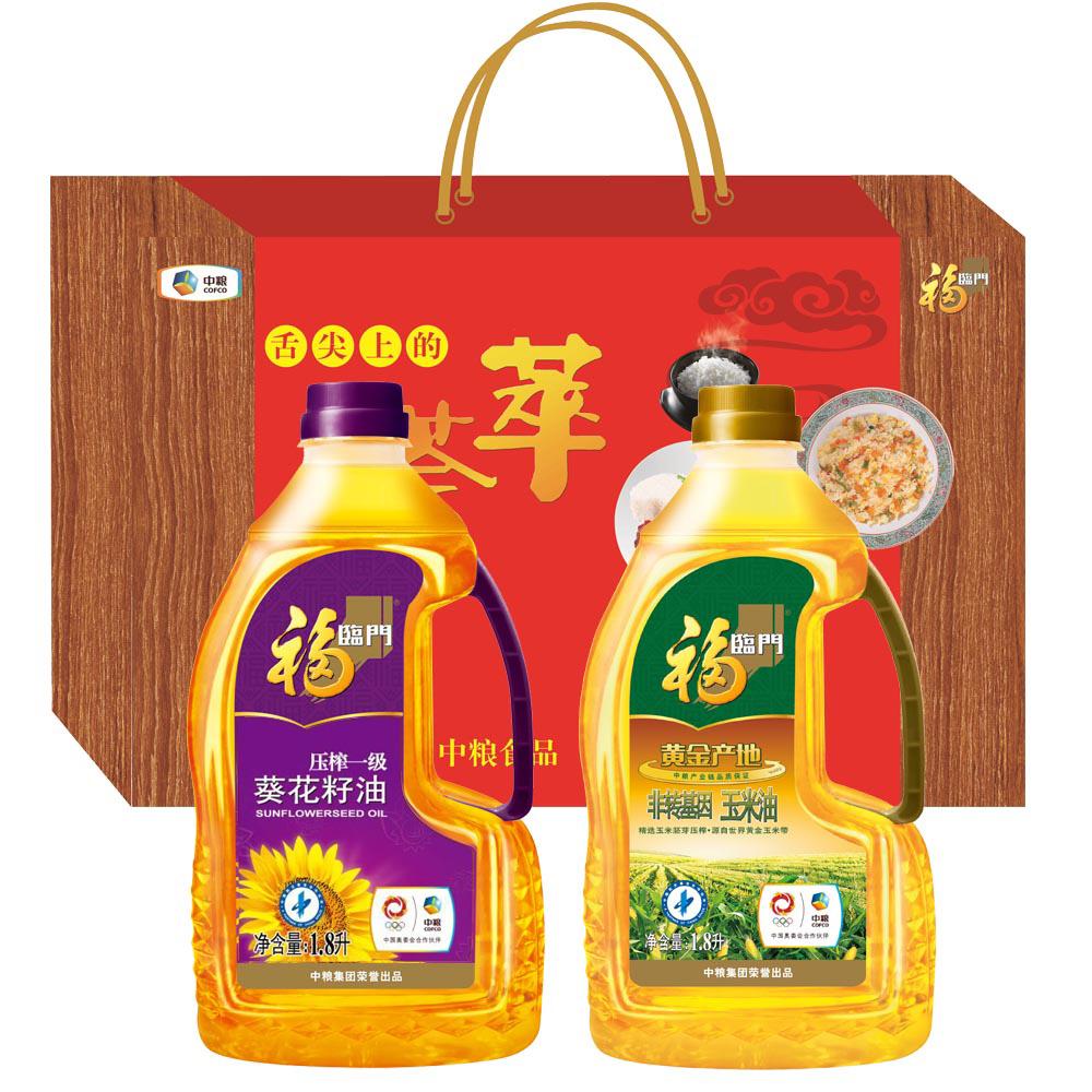 福临门食用油精装营养搭配礼盒1.8L*2