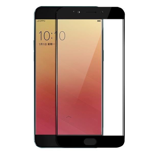 颐电ANODE OPPO R9S钢化膜全屏全覆盖 手机保护贴膜玻璃膜 适用于oppo r9s