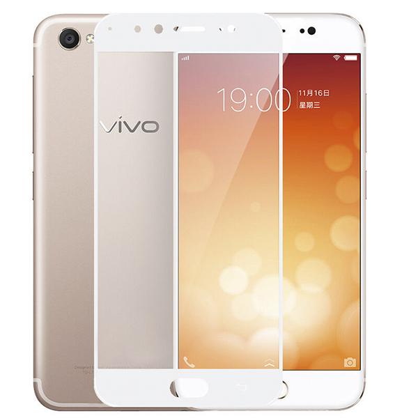 颐电ANODE VIVO X9钢化膜抗蓝光 全屏覆盖手机贴膜 适用于vivo x9