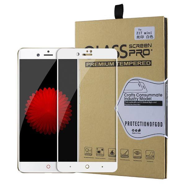 颐电【抗蓝光】努比亚Z17mini钢化膜 2.5D手机贴膜全屏适用于努比亚Z17mini MT-PJ0037