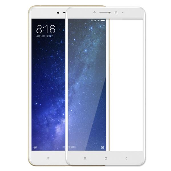颐电 小米max2钢化膜 全屏覆盖 高清手机防爆保护贴膜 适用于小米max2 MT-PJ0053