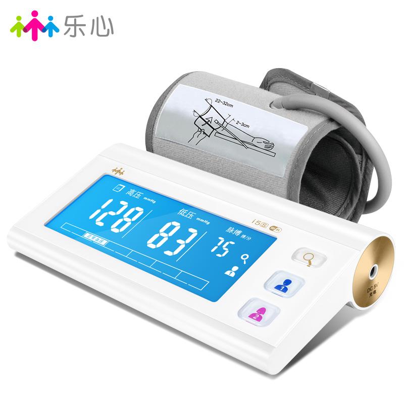 樂心電子血壓計i5  i5s 臂式量血壓家用全自動器精準智能血壓測量儀