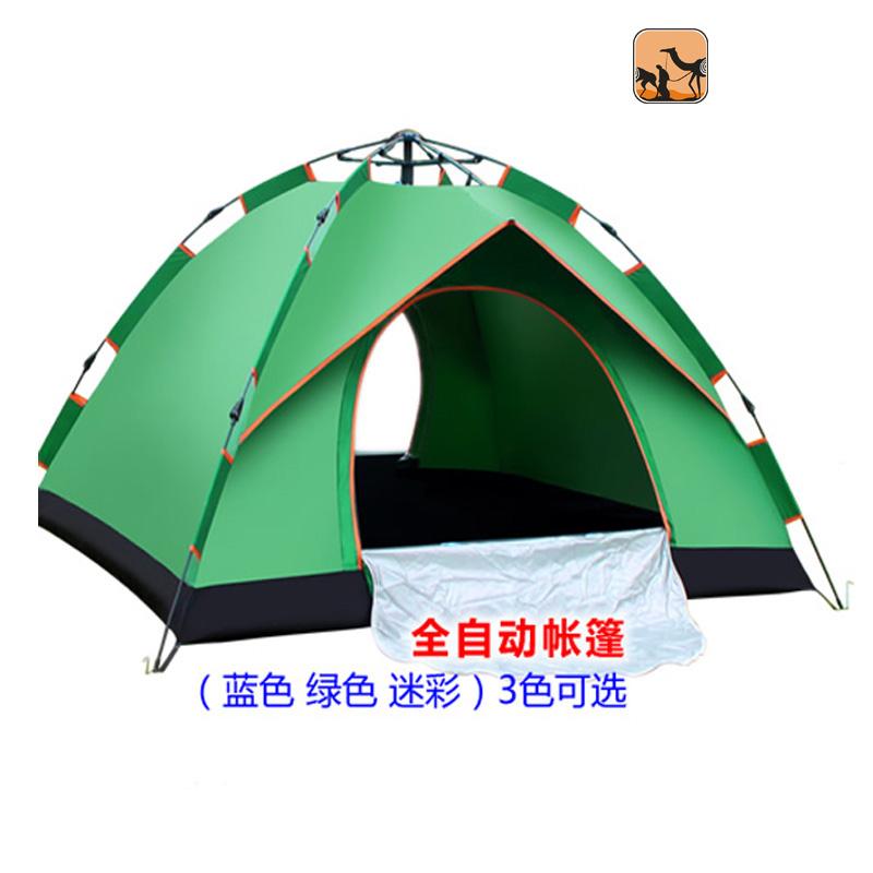 沙漠骆驼户外 3-4人多人加高加大全自动帐篷 野外野营露营双人双层牛津布帐篷套?#22836;?#26292;雨 CSR02
