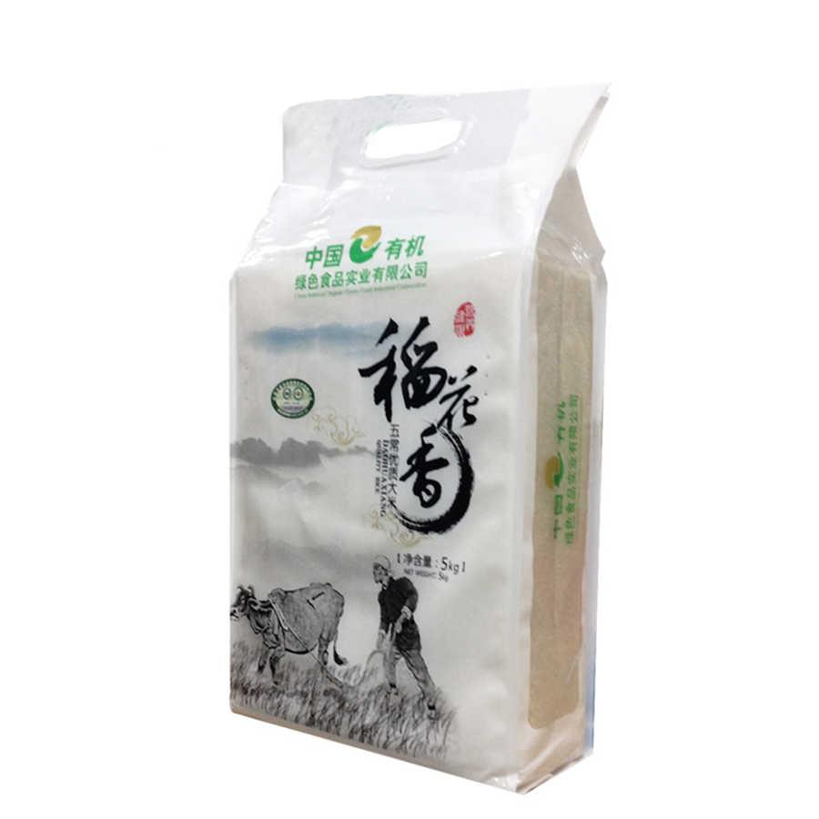 中国有机-稻花香五常有机大米5000克