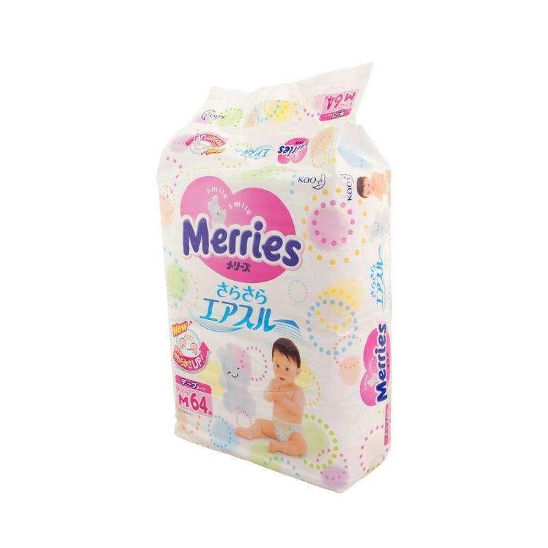 花王Merries日本原装进口婴儿纸尿裤M64
