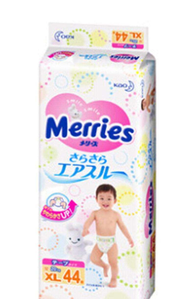 花王Merries日本原装进口婴儿纸尿裤XL44