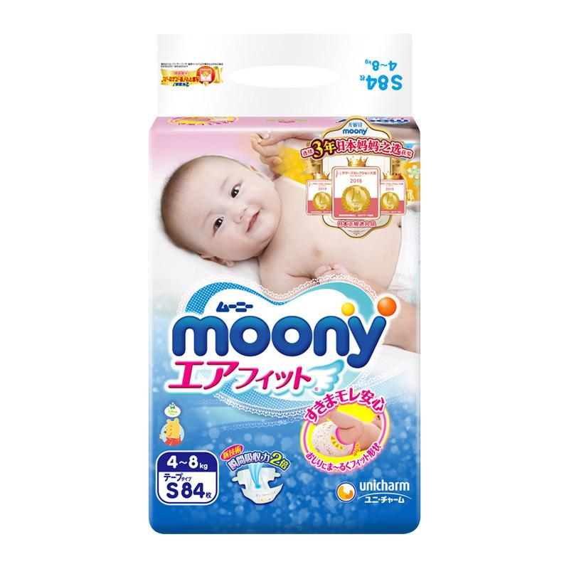 尤妮佳Moony日本原装进口婴儿纸尿裤S84