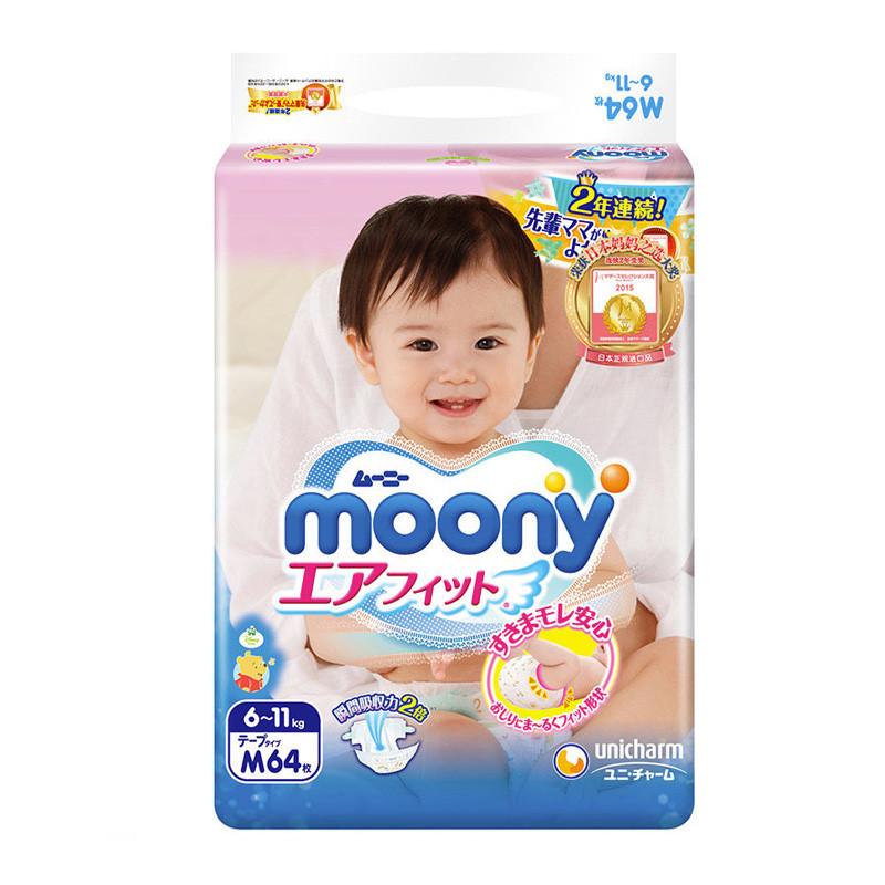 尤妮佳Moony日本原装进口婴儿纸尿裤M64