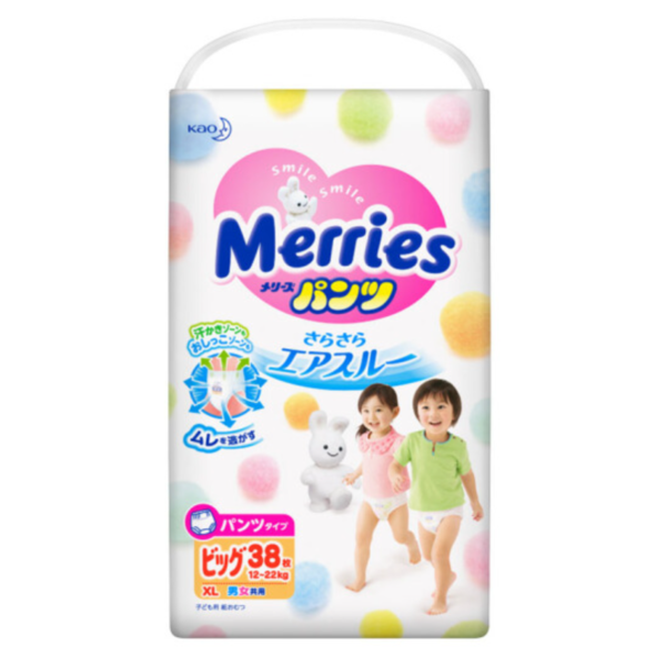 花王Merries日本进口 拉拉裤 XL38片加大号学步裤