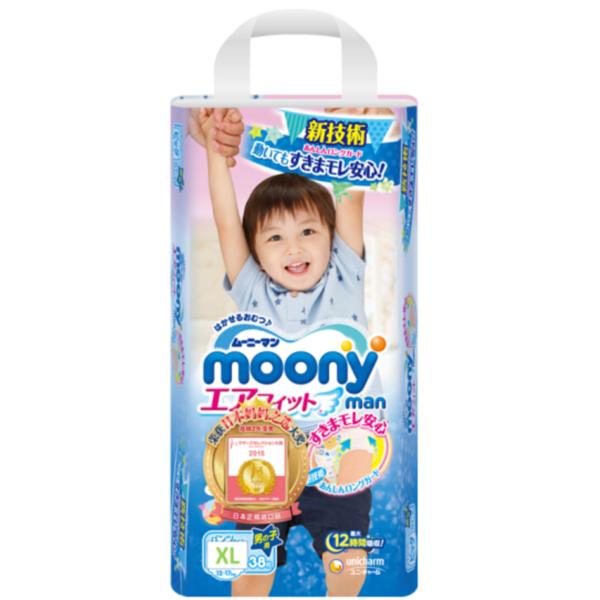 尤妮佳Moony日本進口 拉拉褲 男XL38片加大號學步褲