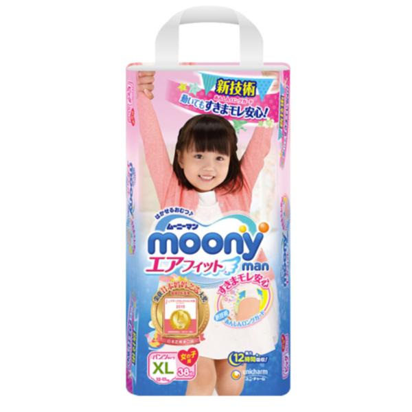 尤妮佳Moony日本進口 拉拉褲 女XL38片加大號學步褲