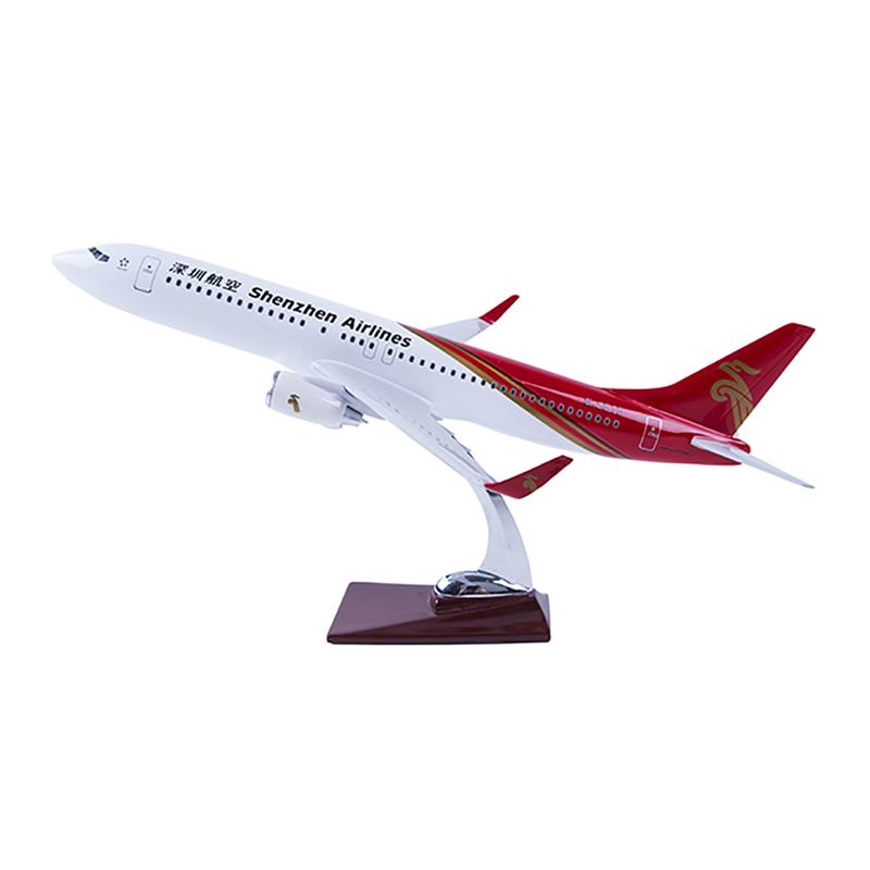 深航定制飛機模型737-800 39cm