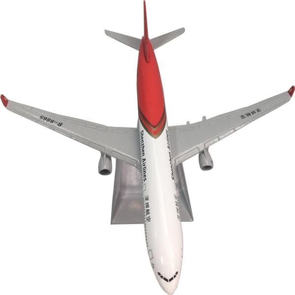 深航定制飛機模型A330-300 16cm