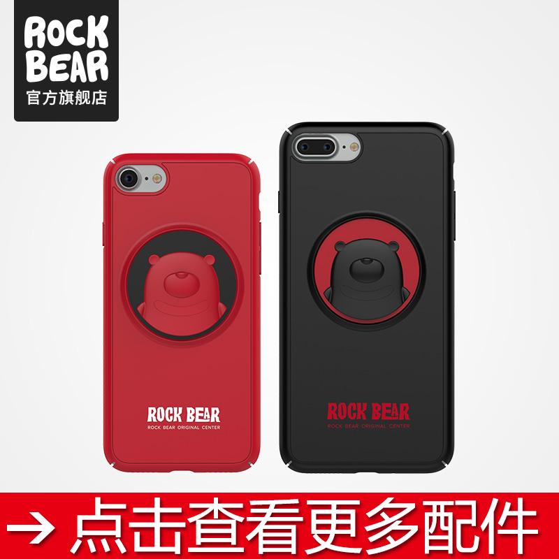 洛克/ROCK BEAR  苹果 iPhone7 卡通 全包手机壳 情侣潮牌保护套