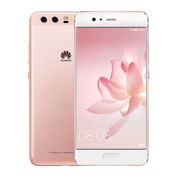 华为 HUAWEI P10 Plus 6GB+64GB 全网通4G手机 双卡双待 玫瑰金