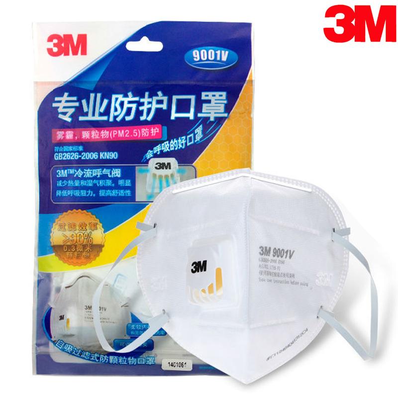 3M口罩 9001V带呼气阀KN90防雾霾粉尘病菌?#20449;?#21475;罩 (3只)