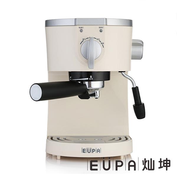 灿坤(EUPA)V 可移动 分离式 纯臻 泵浦式 高压 咖啡机 咖啡壶 TSK-1828A