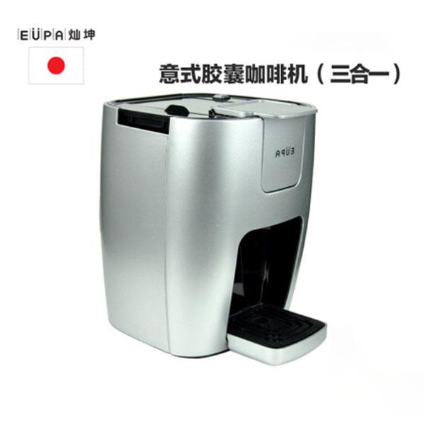 灿坤(EUPA)V 家用 办公室 智能 两用 意式胶囊 咖啡机 TSK-1185