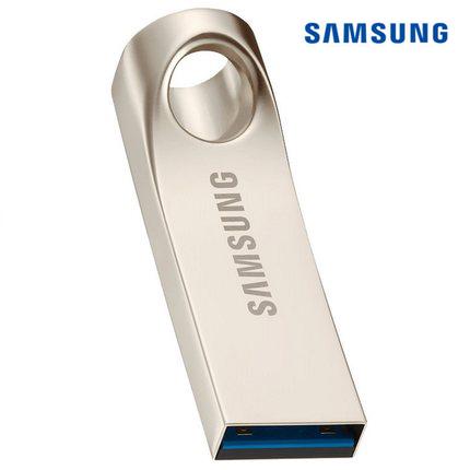 三星(SAMSUNG)64GB Bar 金属高速 USB3.0 U盘 读130M/s 金属银