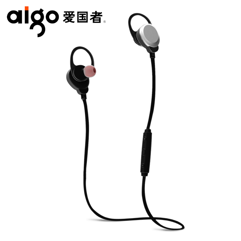 爱国者(aigo)入耳式防汗防水运动蓝牙耳机 S30