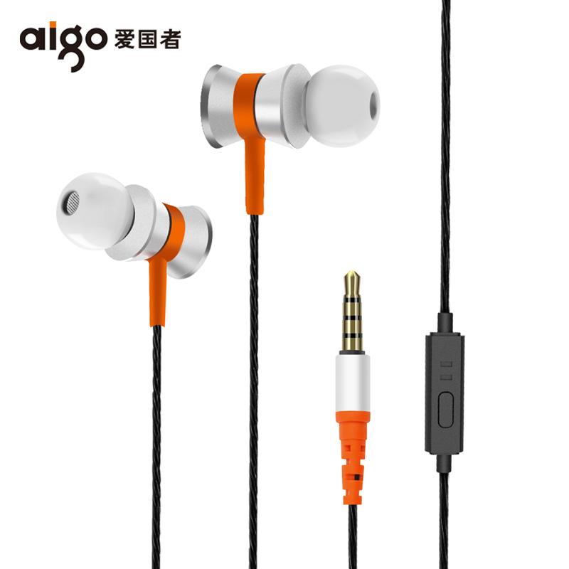 爱国者(aigo)A680圈铁入耳式耳机 带麦线控 双系统智能线控苹果/安卓通用
