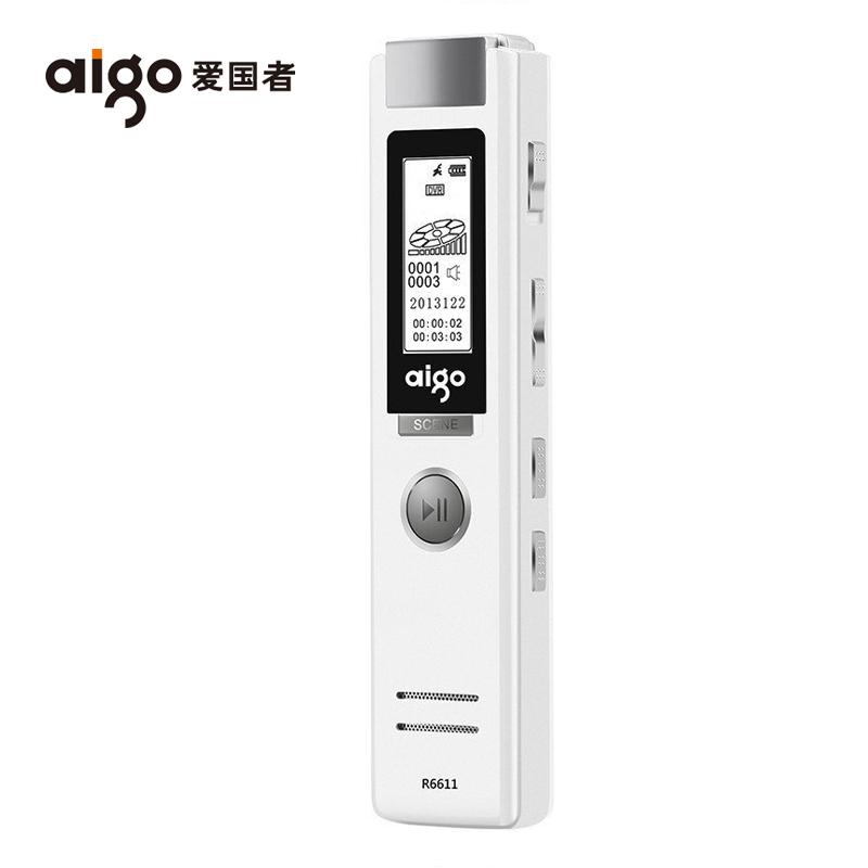 爱国者(aigo)高清远距降噪专业微型录音笔R6611-2100H