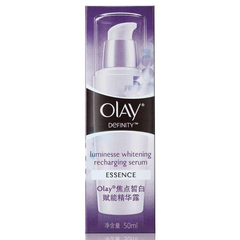 玉兰油Olay焦点皙白赋能精华露50ml