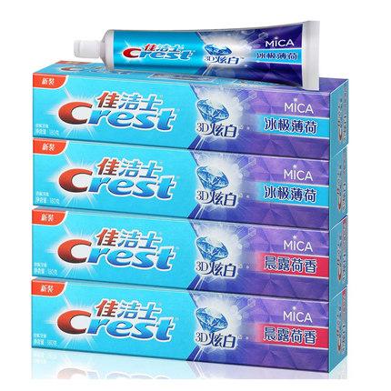 佳潔士牙膏 120g*4家庭裝3D炫白晨露荷香120g*2+冰極薄荷120g*2