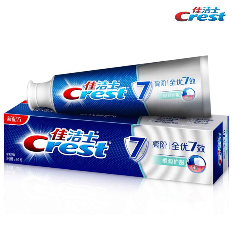 佳洁士牙膏 90g高阶全优7效根源护龈牙膏劲爽薄荷香型