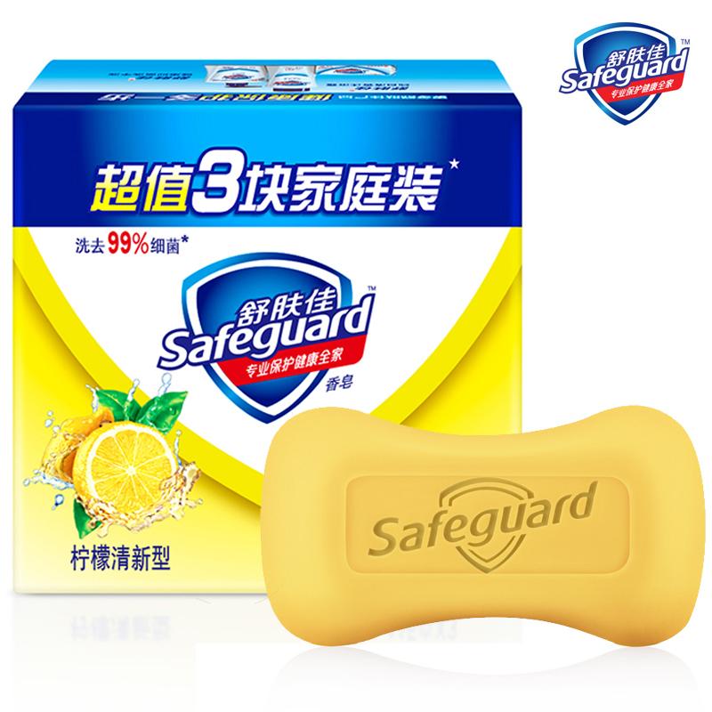 舒肤佳 115g*3柠檬清香型香皂除菌抑菌洁净清新男女通用