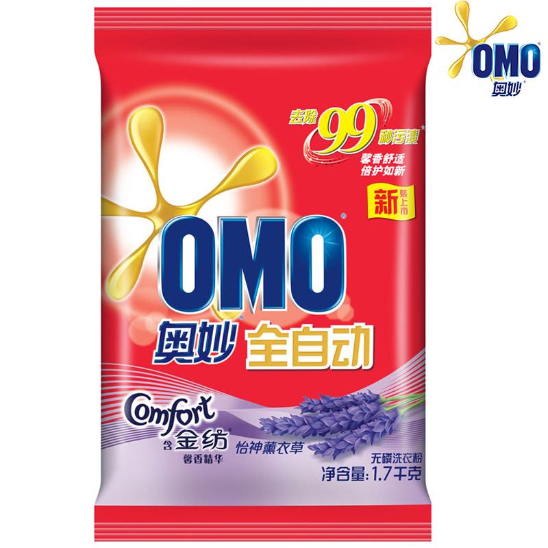 奧妙洗衣粉 1.7KG袋裝全自動含金紡馨香精華薰衣草無磷洗衣粉