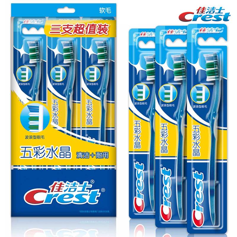 佳洁士牙刷 3支装*2(软毛)五彩水晶牙刷家庭装家坚固牙齿保护牙龈