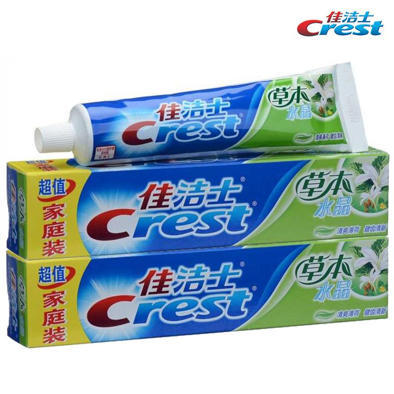 佳洁士牙膏 140g*2草本水晶清爽薄荷牙膏清新口气