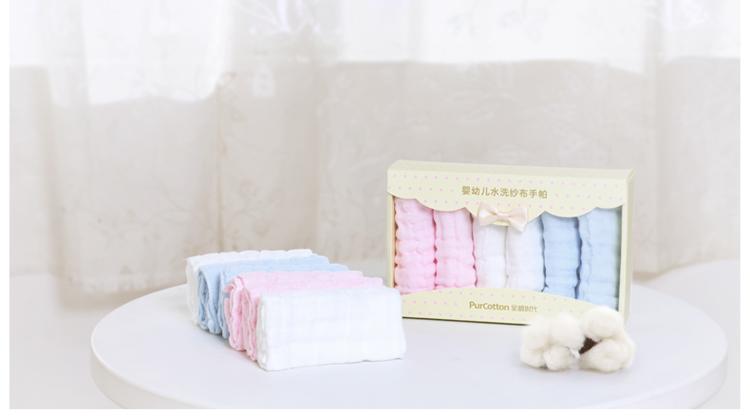 全棉时代 盒装蓝粉白色水洗纱布手帕