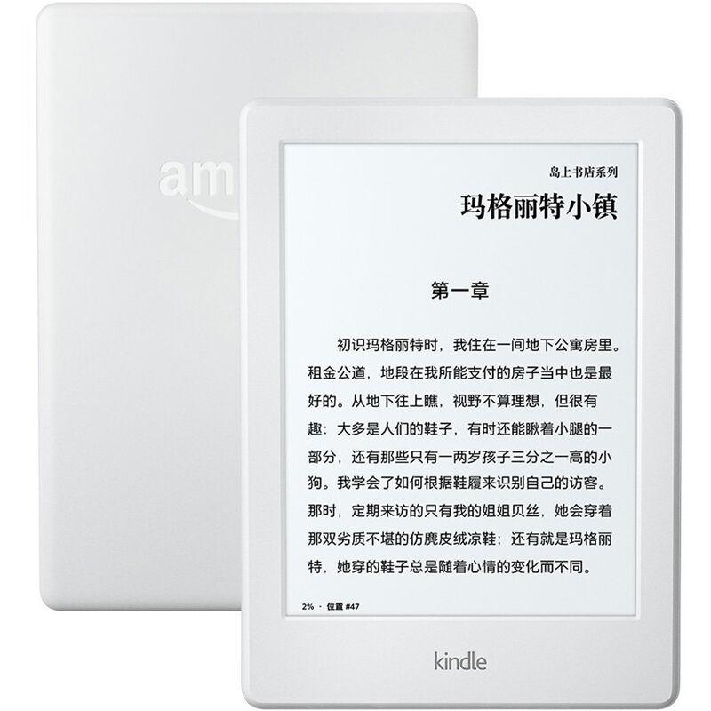 kindle 全新入门款升级版6英寸电子书阅读器 wifi