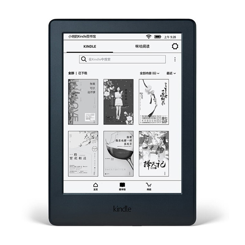 Kindle kindleX咪咕 6英寸电子书阅读器