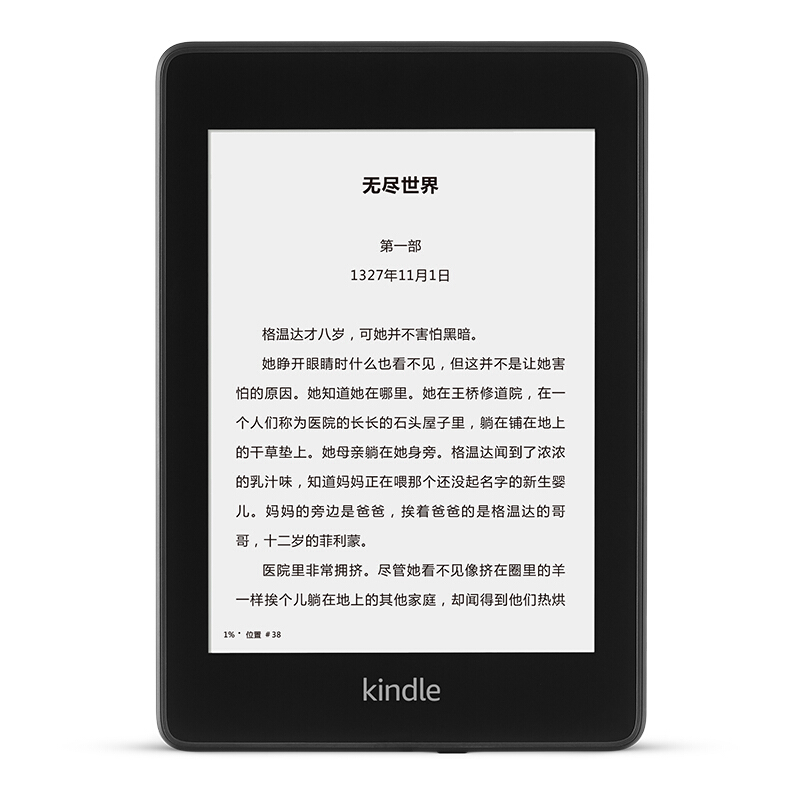Kindle paperwhite 全新第四代电子书阅读器