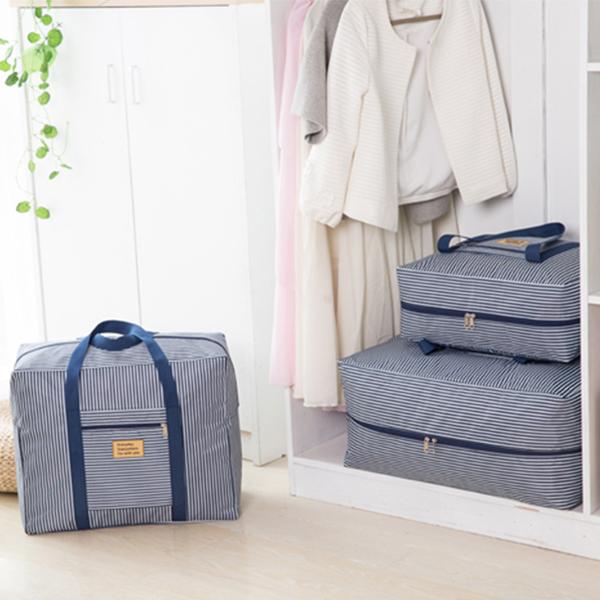宜戀家紡 棉被收納袋防水整理儲物收納袋搬家袋折疊儲物行李袋 被子收納袋三種顏色隨機發